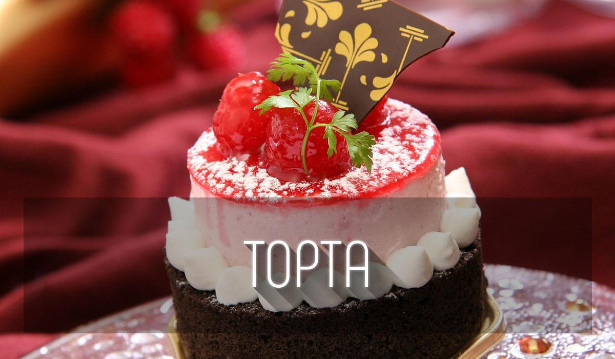 Бутикова торта или бонбонен букет