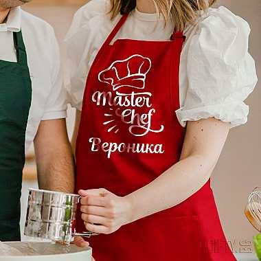 Престилка за готвене с име за Masterchef