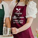 Забавни престилки за жени за подарък - Родена за принцеса, принудена да готви
