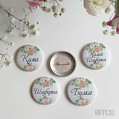 Значки за моминско парти с десен на цветя от Гифти