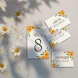 Покани за сватба с жълти цветя от Gifty.bg