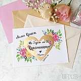 Скреч картичка (за триене) покана за кръстница