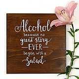 Забавна дървена сватбена табела за бар за подарък в Gifty.BG