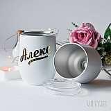 Двойно изолиранa стилна термо чашa за подарък в Gifty.BG