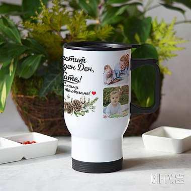 Термо чаша със снимки за подарък в Gifty.BG