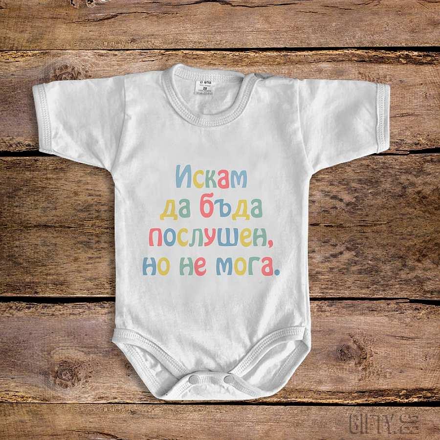 Бебешки бодита с надписи по поръчка за подарък в Gifty.BG