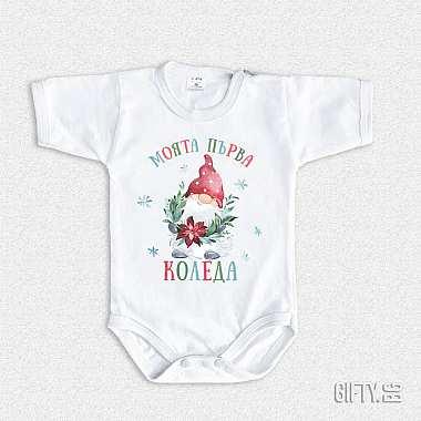 Бебешки бодита с надписи за Коледа по поръчка