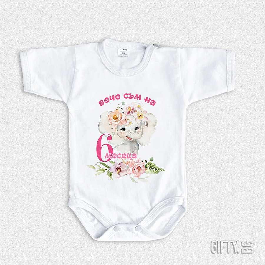 Боди за момиче за 1/2 рожден ден за подарък в Gifty.BG