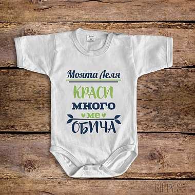 Идея за подарък бебешко боди с надпис за леля