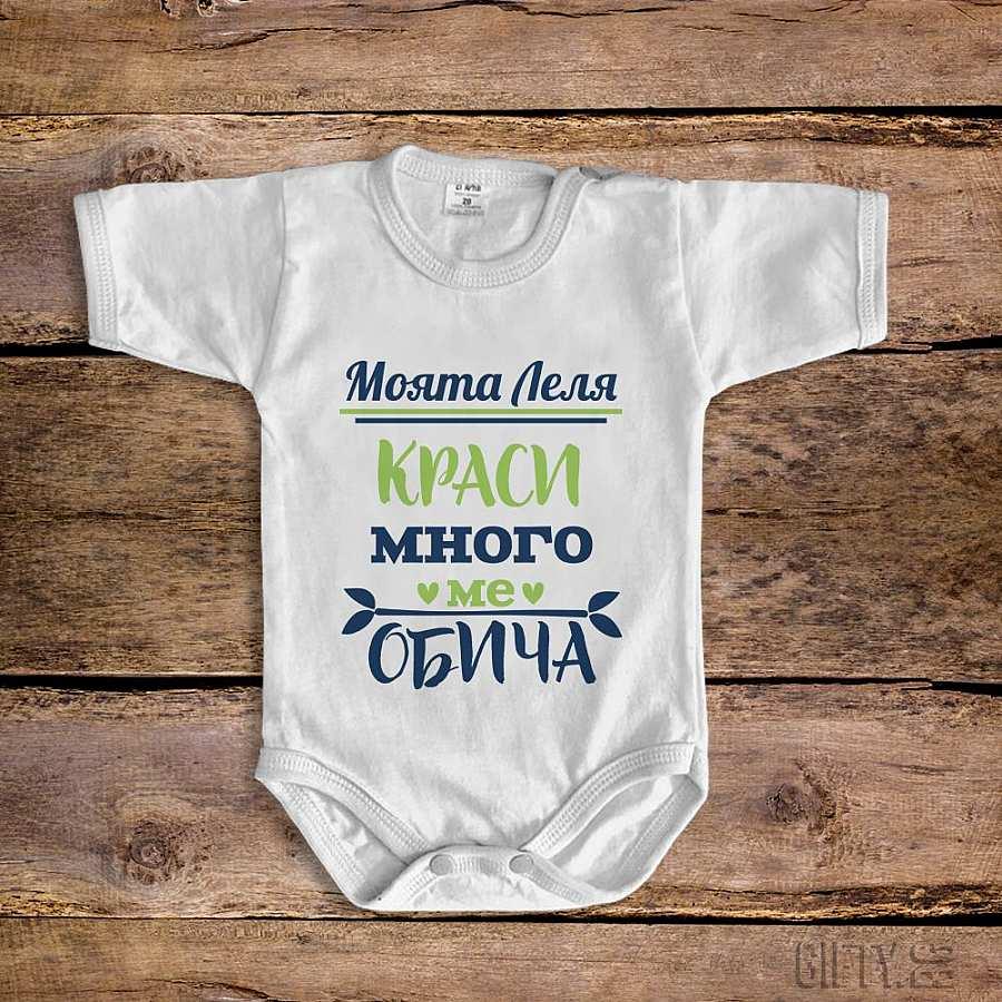 Идея за подарък бебешко боди с надпис за подарък в Гифти.бг