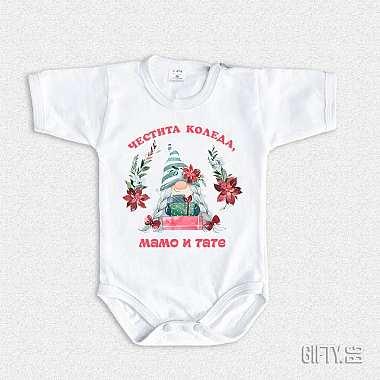 Коледно бебешко или детско боди за момиче с гномче