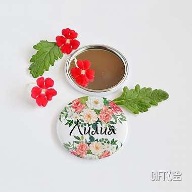 Компактно дамско огледало за подарък на момиче