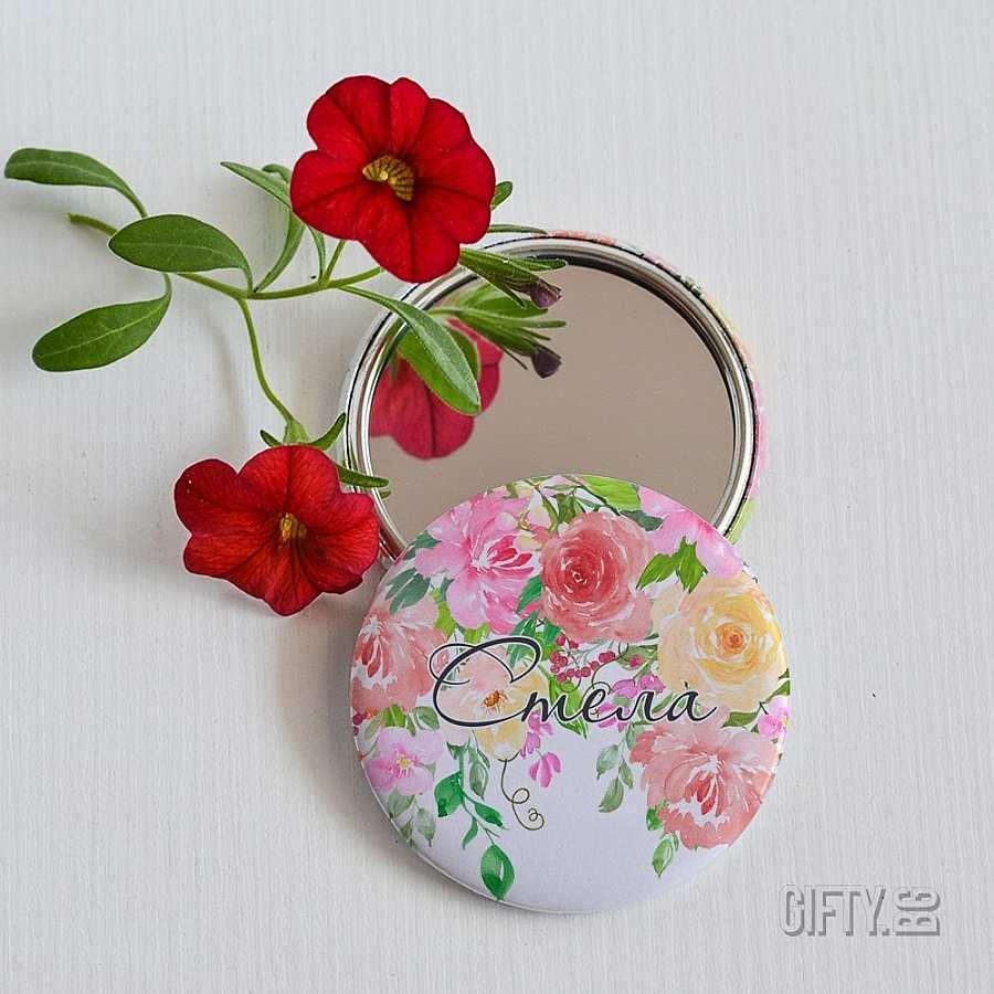 Идея за подарък - Компактно огледало за подарък с име за момиче в Gifty.BG