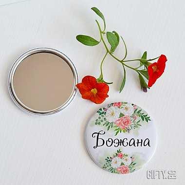 Огледалце подарък за моминско парти за подарък в Gifty.BG