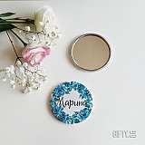 Огледалце за шаферка идея за моминско парти за подарък в Gifty.BG