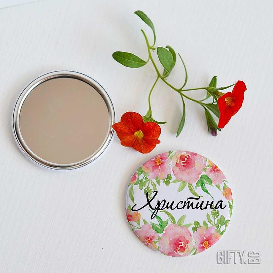 Подарък за шаферките - малко джобно огледалце за подарък в Gifty.BG