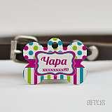 Цветна табелка-медальон за куче за подарък в Gifty.BG
