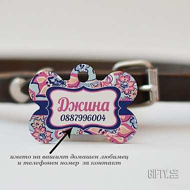 Цветна табелка медальон за кучешки нашийник