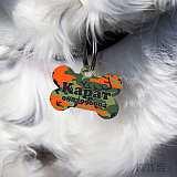 Камуфлажна табелка-медальон за кучета по поръчка за подарък в Gifty.BG