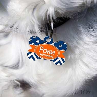 Кучешки медальон адресник по поръчка за подарък в Gifty.BG