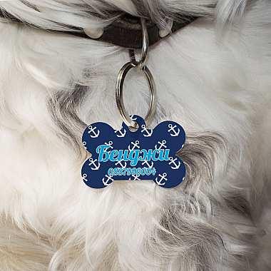 Кучешки медальон  с име по поръчка