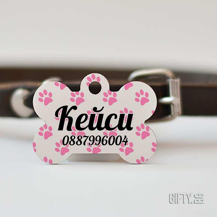 Медальон за куче с десен на розови лапички и име за подарък в Gifty.BG