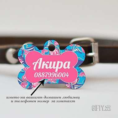 Медальон за женско куче