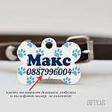 Табелка-медальон за куче с име на сини лапички