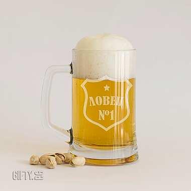 Подарък за мъж  ловна халба за бира