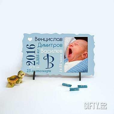 Бебешка визитка за бебе момче за подарък в Gifty.BG