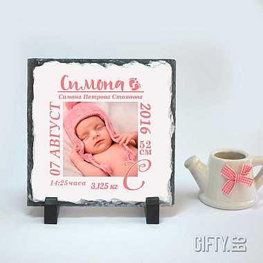 Фоторамка бебешка визитка отпечатана върху камък за подарък в Gifty.BG