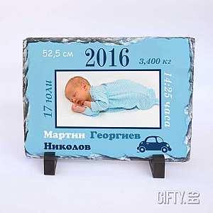 Плакет със снимка бебешка визитка отпечатана върху камък