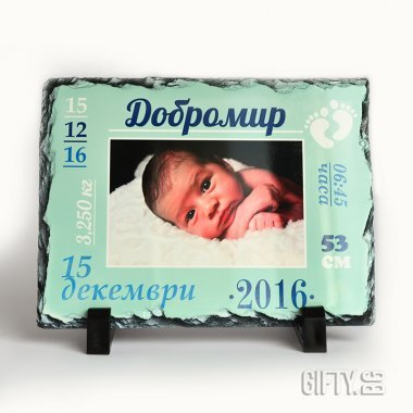 Ваша снимка отпечатана върху каменна плоча за подарък в Gifty.BG