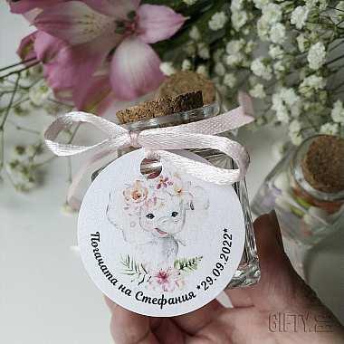 Кръгли етикетчета за бурканчета за бебешка погача от Gifty.BG