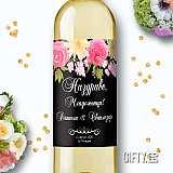 Етикети за сватбени бутилки вино за подарък в Gifty.BG