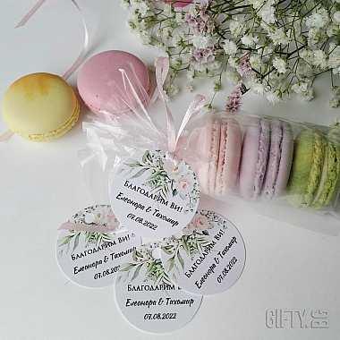 Етикети с флорални мотиви за сватбени подаръци - 20 бр.