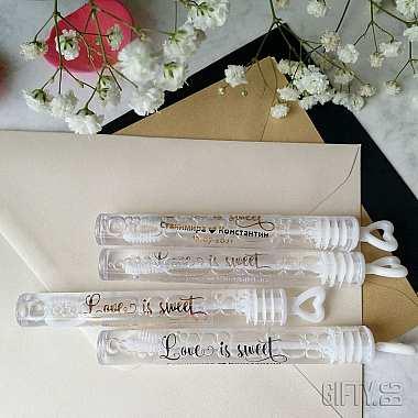 Любовта е сладка - сапунени балончета за сватба за вашите гости
