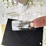 Сапунени балончета за сватбено парти с персонализиран надпис