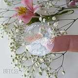 Златни стикери за сватбени покани или подаръчета - 30 стикера на лист в Gifty.BG