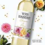 Сватбени етикети за вино с нежни рози