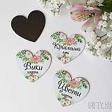 Магнитчета сърце подаръци за шаферки на сватба за подарък в Gifty.BG