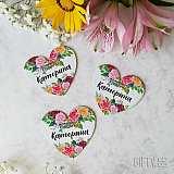 Подаръчета с формата на сърце за моминско парти