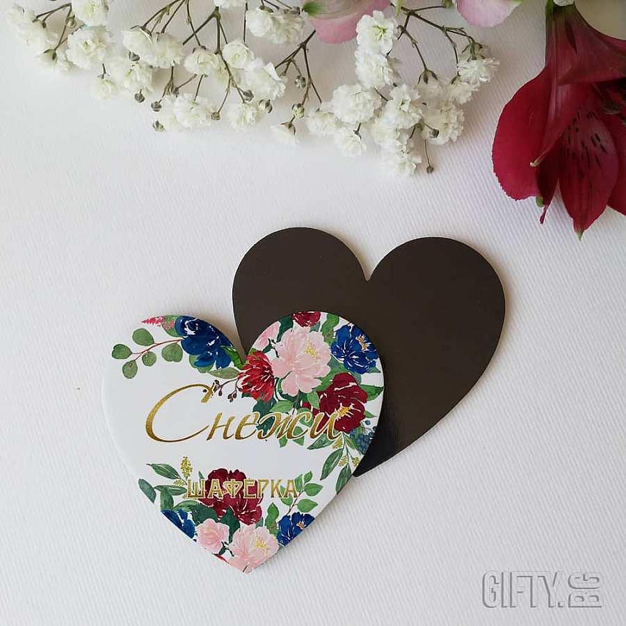 Подаръци за шаферките на моминско парти - Магнитчета с имена
