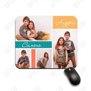Подложка за мишка с колаж от ваши снимки за подарък в Gifty.BG