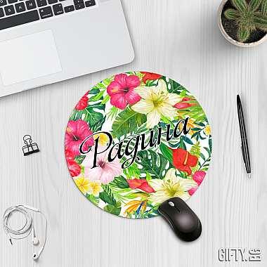 Подложка за мишка с тропически дизайн от Gifty.BG