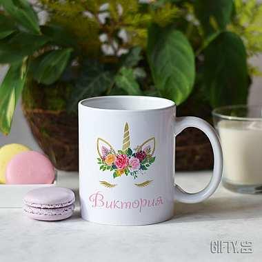 Керамична чаша с Еднорог