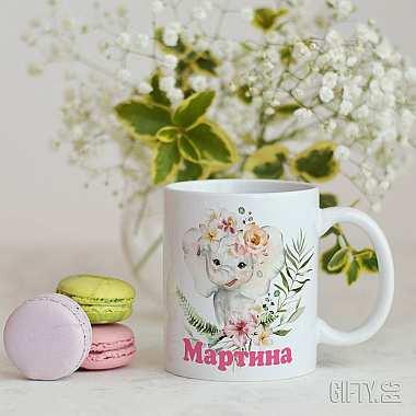 Чаша с име на дете за подарък от Gifty.BG