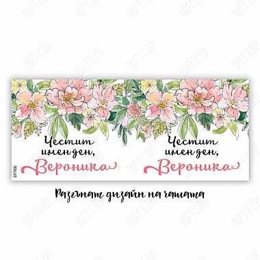 Чаша с цветя подарък за имен ден Цветница