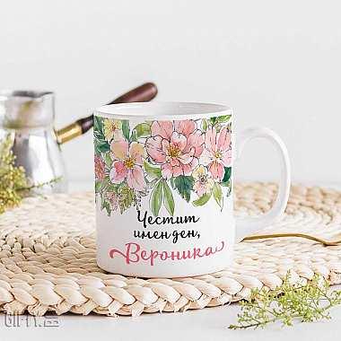 Чаша с цветя подарък за имен ден