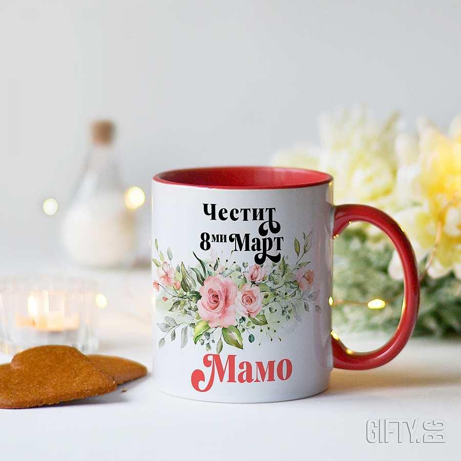Чаша с цветя за 8 март за подарък в Gifty.BG